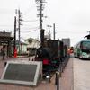 伊予電鉄の路面電車、坊ちゃん列車と百貨店の大観覧車!松山市内の観光を愉しむ。