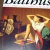 バルテュス展を見て