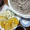 そばと野菜天ぷら