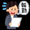 【眠れない】単身赴任での不安を打ち消す3つの方法がこれ!!!!!!!!!