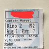 ドイツの映画館で映画を観てみた~