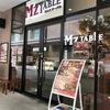 Mzテーブル「ハラミステーキ」肉増し300g