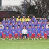 FC東京U-18のリーグ戦が開幕します。