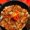 神戸・三宮にあるコスパ最強☆焼肉丼!安い・早い・ウマイ!その名も『十番』!!