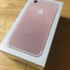 iPhone7はiPhone6sのケースと同じものは使えないので注意!!