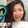 桑子真帆アナウンサー出演番組情報(4月3日~4月10日)