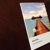 安くて簡単!「しまうまプリント」でおしゃれな旅行フォトブックができた♪