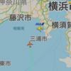 タイ空軍 王室専用機 A340-500が自宅の真上を通過した話