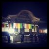 東京初詣の穴場!調布『深大寺』混雑なしでほぼ並ばず参拝できた件