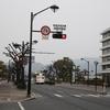 合同庁舎前/合同庁舎(広島市中区)