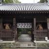 リベンジ香川旅行:観音寺から小豆島へ