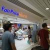 【シンガポールの物価】スーパーマーケット編