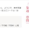 216位@漫画原作小説コンテスト@カクヨム