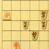 詰将棋 5手詰