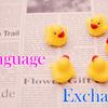Language Exchangeに初参加してきました