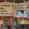 献花台25日終了!「らき☆すた監督」をはじめ「京アニ放火事件」で亡くなられた方々に追悼!