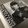 Rhythm Nation (The Remixes)