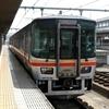 読者さんのブログ拝見して、マネしました!変顔気動車とカワイイ新幹線
