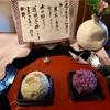 今週(6/21〜26)の季節の和菓子
