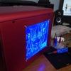痛PCの作り方(アクリル板、メイドラゴンカスタムver)