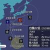 台風22号の進路は沖縄直撃!?イベント延期のお知らせ