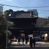 年の初めにうっかり忠臣蔵見て泉岳寺参りに行く