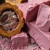 第四のチョコレートって知ってますか?