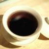 黒豆茶 @ 旭川食品