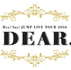 Hey!Say!JUMP LIVE TOUR 2016 DEAR. 感想①
