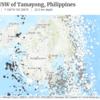 【海外地震情報】10月31日10時11分頃にフィリピンを震源とするM6.8の地震が発生!フィリピンでは29日にもM6.8に地震が!最近リング・オブ・ファイア上では巨大地震が連発!日本も2020年巨大地震発生説のある『首都直下地震』・『南海トラフ地震』に要警戒!