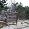 大峰山。八経ヶ岳。5月上旬。
