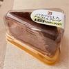 ☆今週のご褒美に美味しいコンビニスイーツを♡〜チョコミルクレープ〜☆