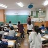 授業参観③ 2年生:公開1時間目 国語、道徳、算数