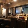 """居心地いい日吉のカフェ。""""ノーブルコーヒーロースターズ"""""""