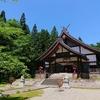 山形県小国町の歴史と史跡をご紹介!🏞