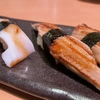 回らない寿司屋の定義とは?