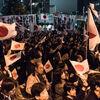 安倍自民党には日の丸がある。枝野 #立憲民主党 には旗がない。そこでリベラル派にはこの旗をオススメ。