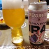 REVISION ALPHA POINT IPA