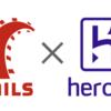 HerokuでRailsの本番環境を作成する