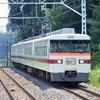 東武350型特急「きりふり281号」 東武日光行