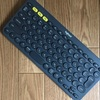 スマホで使うキーボードはロジクール K380がおすすめ