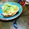 朝食に〇〇を食べるとハッピーになれるジンクス