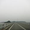 春のさすらい九州旅行 DAY4