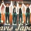 Travis Japan単独公演@横浜アリーナ(3/26 12:00〜)