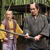 【水戸黄門】5話感想:宅麻伸がどうしても『勇者ヨシヒコ』ダンジョーに見える件
