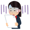 とにかく英語の成績を上げたい!ミスをどうやったら防げるのか。どうやったら高得点を取ることができるのだろうか。