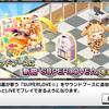 SUPERLOVE☆とカバー曲「STAR」と「学園天国が実装!!