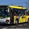 国際興業バス 6171号車