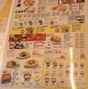 「吉野家」(名護バイパス店)の「牛皿(大盛つゆだく)」 450−80円(天ぷら定期券) #LocalGuides