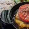 カフェダイニング529(上尾市) 荒川上流サイクリング行くなら一度立ち寄る価値ありの完熟トマトとチーズのWハンバーグを紹介!